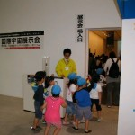 060604ISTS0044
