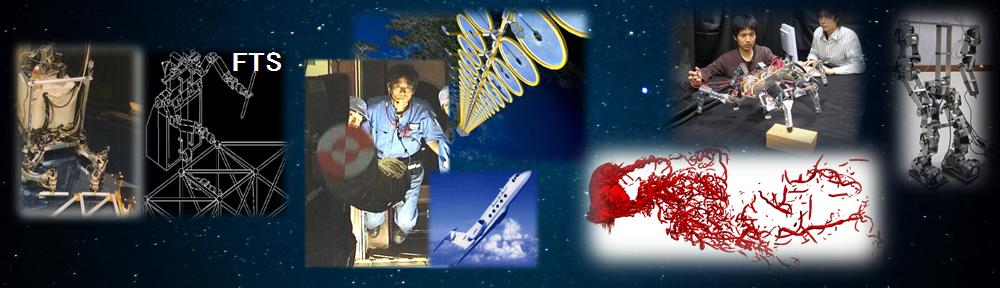 京都大学 航空宇宙力学講座